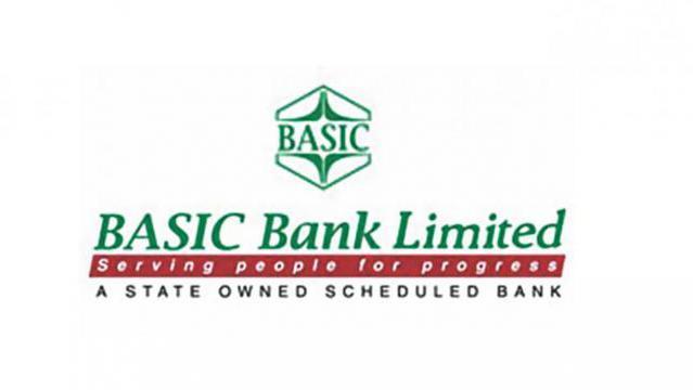 basic_bank_1_0